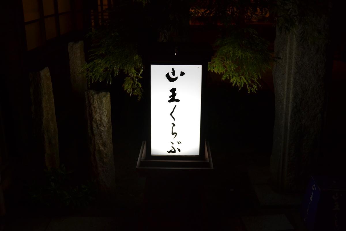 f:id:kitaguninooyaji:20210613094122j:plain