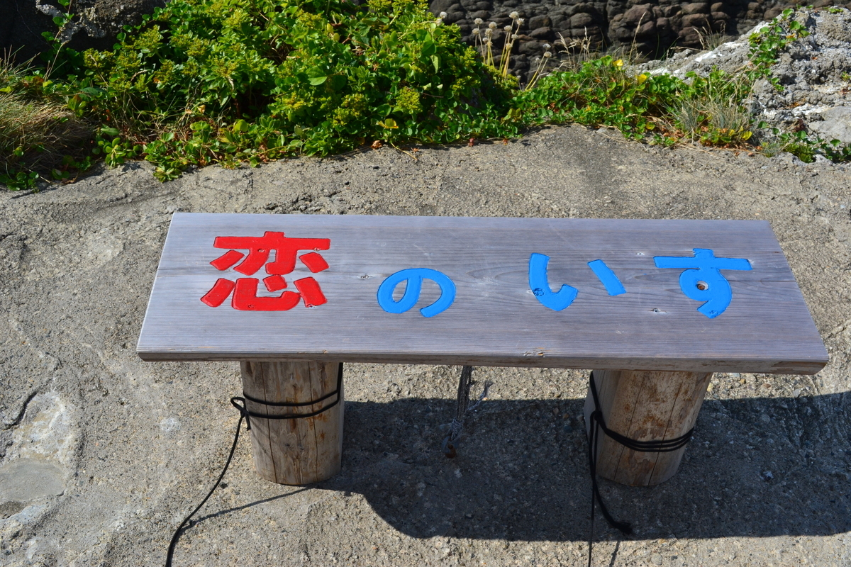 f:id:kitaguninooyaji:20210723212412j:plain