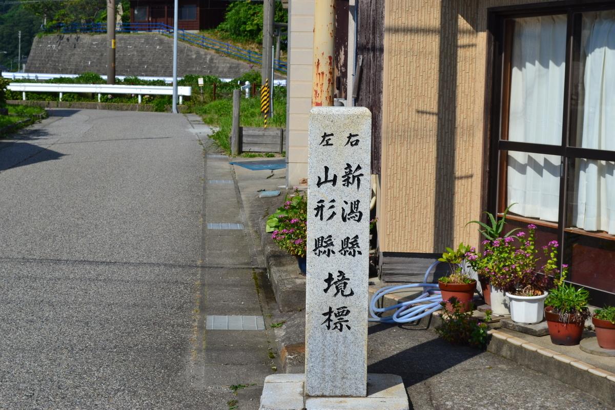 f:id:kitaguninooyaji:20210723214503j:plain