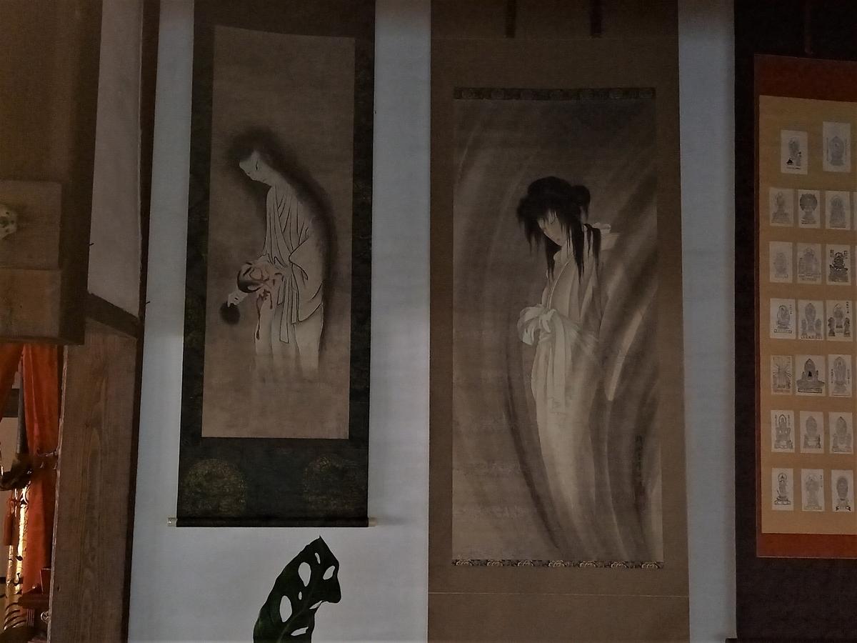 f:id:kitaguninooyaji:20211002151515j:plain