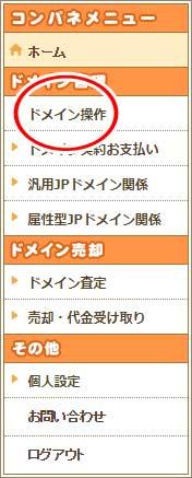 f:id:kitahana_tarosuke:20170717234352j:plain