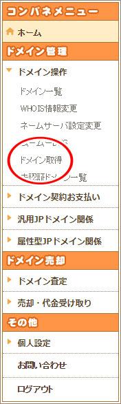 f:id:kitahana_tarosuke:20170718000003j:plain