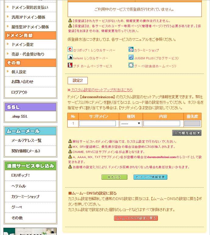 f:id:kitahana_tarosuke:20170718000037j:plain