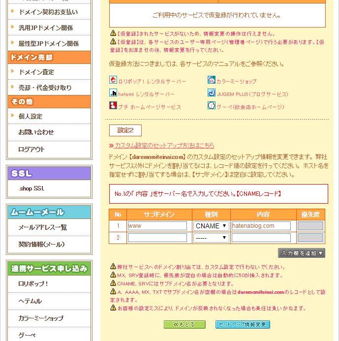 f:id:kitahana_tarosuke:20170718001026j:plain