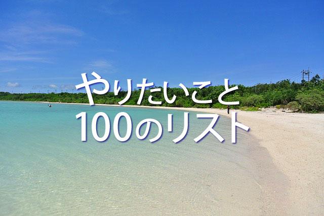f:id:kitahana_tarosuke:20170808002726j:plain