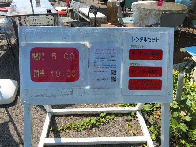 f:id:kitahana_tarosuke:20170812015158j:plain