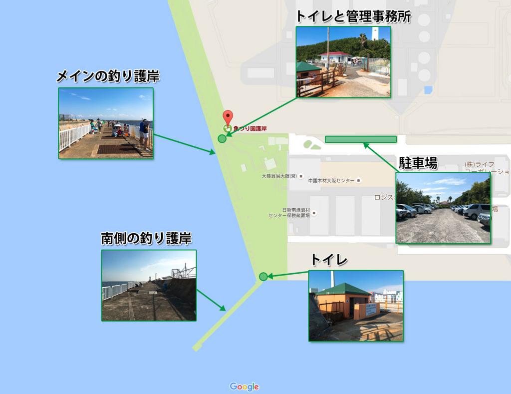 f:id:kitahana_tarosuke:20170812151756j:plain