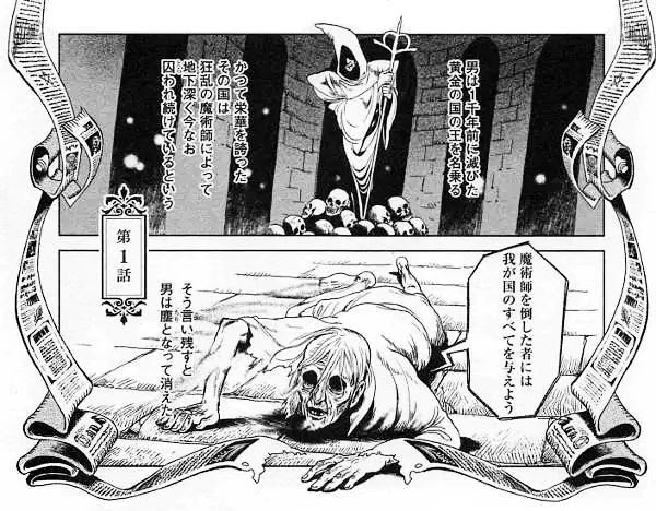 f:id:kitahana_tarosuke:20170813000751j:plain