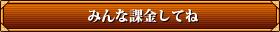 f:id:kitahana_tarosuke:20170816231335p:plain