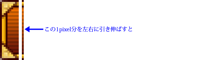 f:id:kitahana_tarosuke:20170817001011p:plain