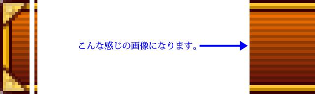 f:id:kitahana_tarosuke:20170817001027p:plain