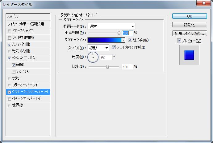 f:id:kitahana_tarosuke:20170821010125p:plain