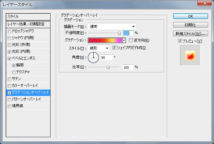 f:id:kitahana_tarosuke:20170821012135p:plain