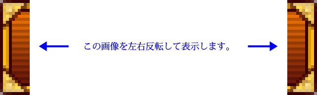 f:id:kitahana_tarosuke:20170823230410p:plain