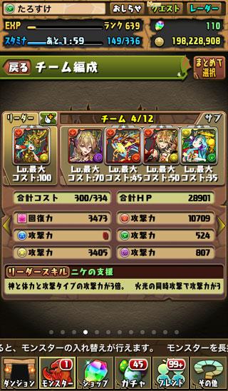 f:id:kitahana_tarosuke:20170824004747j:plain