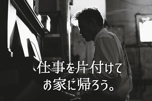 f:id:kitahana_tarosuke:20170831013316j:plain