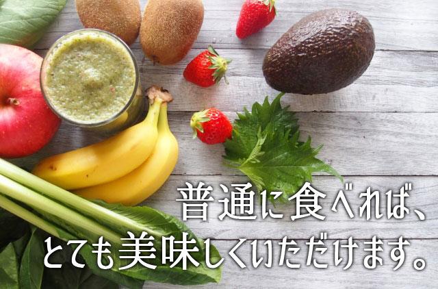 f:id:kitahana_tarosuke:20170901012021j:plain