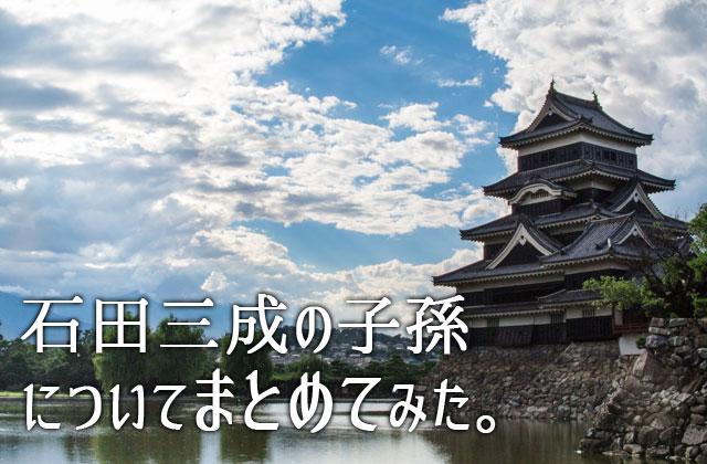 f:id:kitahana_tarosuke:20170902135815j:plain