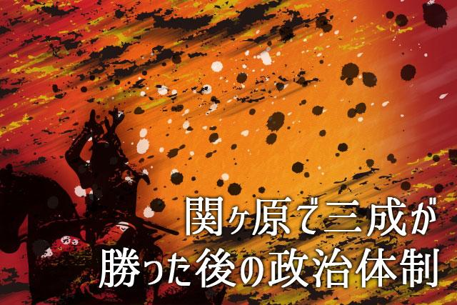 f:id:kitahana_tarosuke:20170903115756j:plain