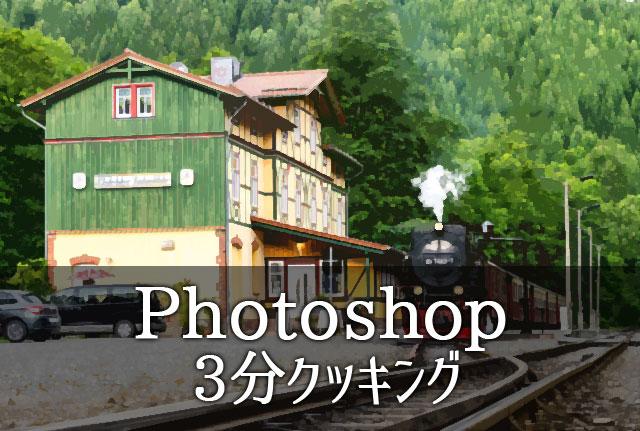 f:id:kitahana_tarosuke:20170906225147j:plain