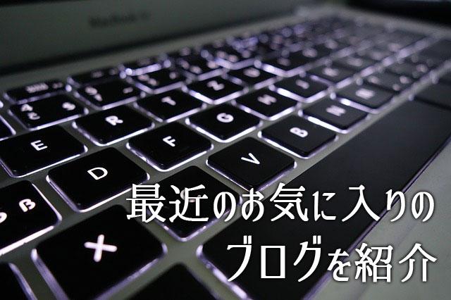f:id:kitahana_tarosuke:20170910010312j:plain