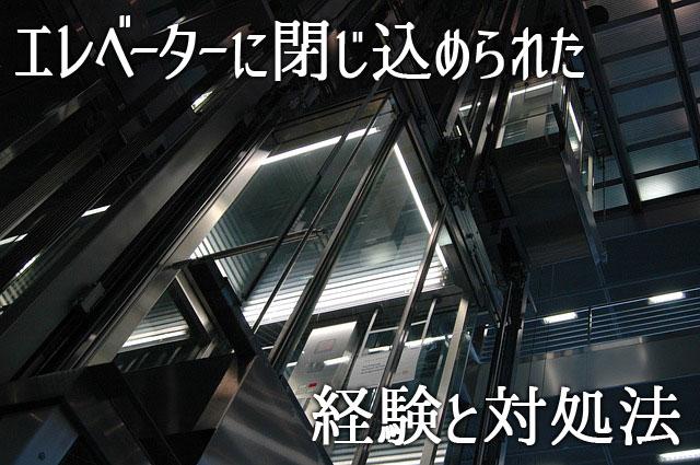 f:id:kitahana_tarosuke:20170911215441j:plain