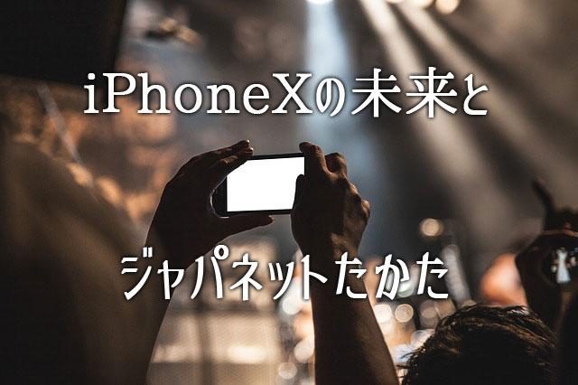 f:id:kitahana_tarosuke:20170914012109j:plain