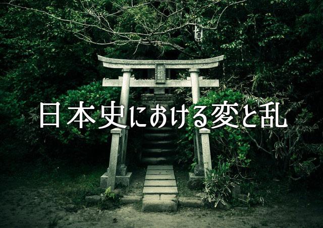 f:id:kitahana_tarosuke:20170917094938j:plain