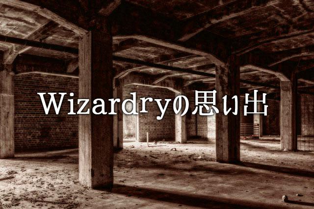 f:id:kitahana_tarosuke:20170922013246j:plain