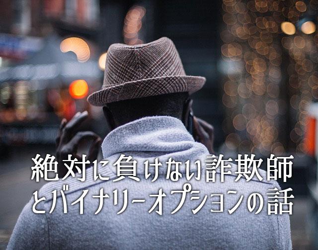 f:id:kitahana_tarosuke:20170923015424j:plain