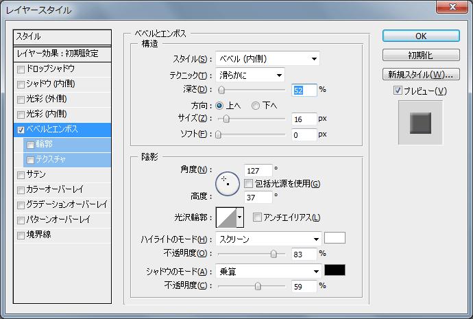 f:id:kitahana_tarosuke:20170925014821p:plain