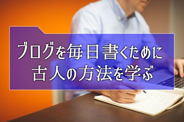 f:id:kitahana_tarosuke:20171001150341j:plain