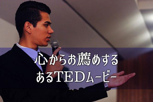 f:id:kitahana_tarosuke:20171003012540j:plain