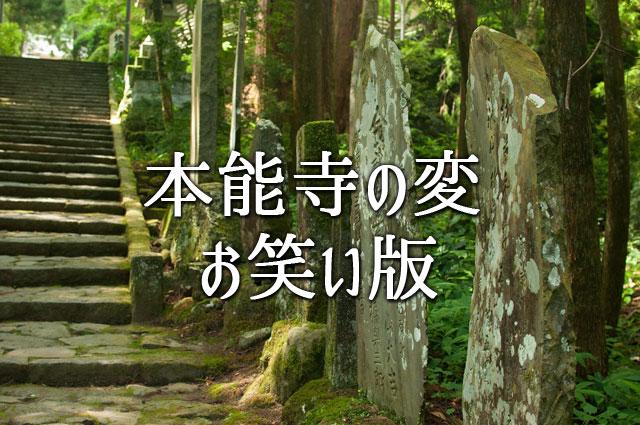 f:id:kitahana_tarosuke:20171004223245j:plain