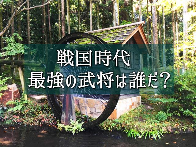 f:id:kitahana_tarosuke:20171010022749j:plain