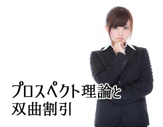 f:id:kitahana_tarosuke:20171011005203j:plain
