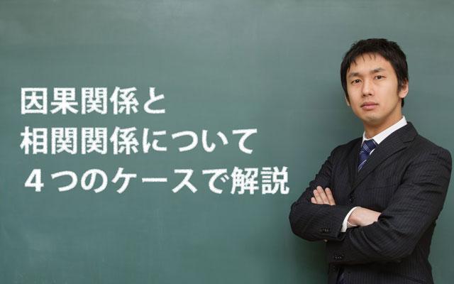 f:id:kitahana_tarosuke:20171015150247j:plain