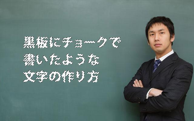 f:id:kitahana_tarosuke:20171016014503j:plain