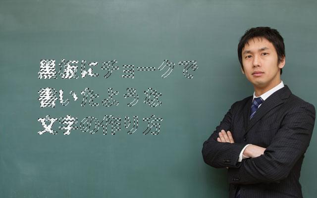 f:id:kitahana_tarosuke:20171016015253j:plain