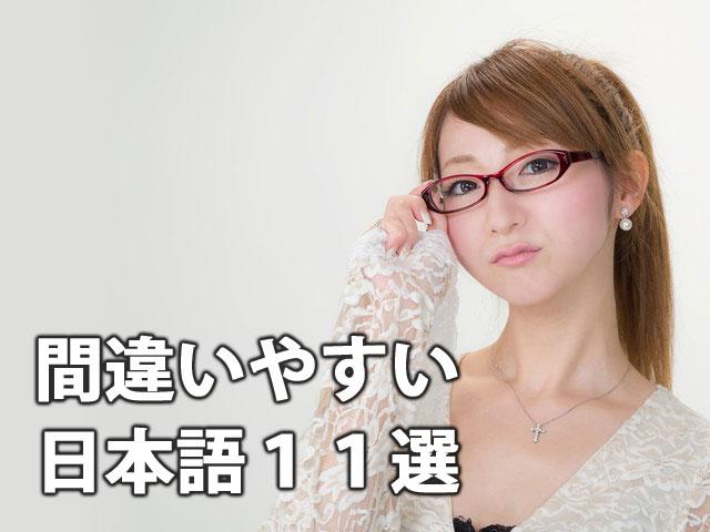 f:id:kitahana_tarosuke:20171017015304j:plain