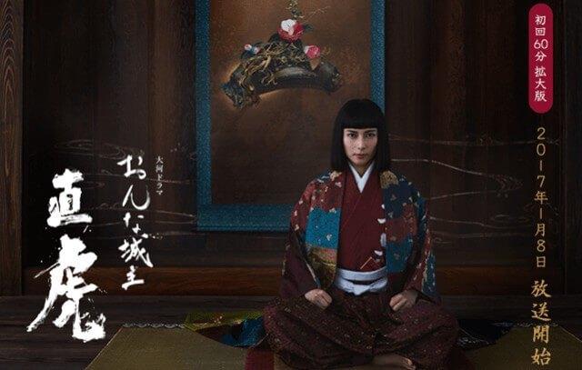 f:id:kitahana_tarosuke:20171017235626j:plain