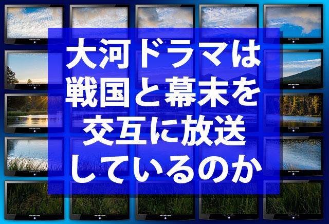 f:id:kitahana_tarosuke:20171018011209j:plain