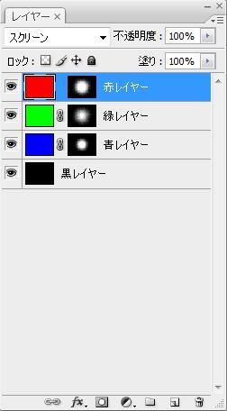 f:id:kitahana_tarosuke:20171021020347p:plain