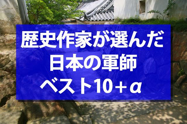 f:id:kitahana_tarosuke:20171022123107j:plain