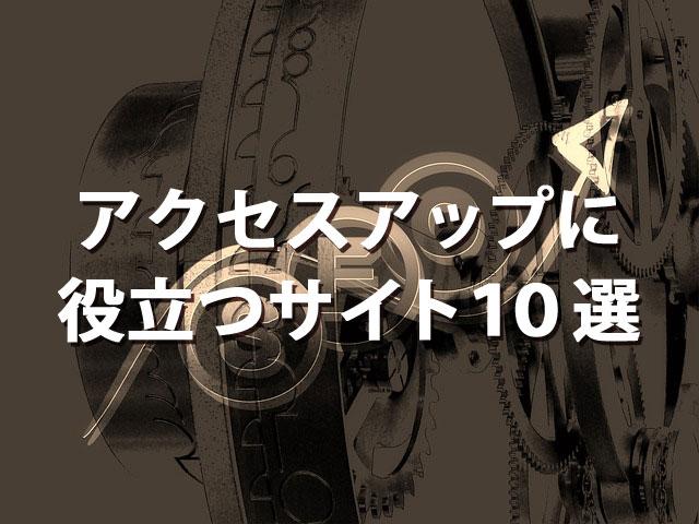 f:id:kitahana_tarosuke:20171023005529j:plain
