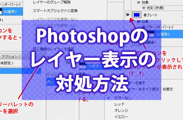 f:id:kitahana_tarosuke:20171026005848j:plain