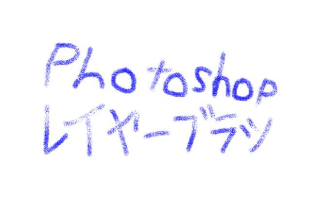 f:id:kitahana_tarosuke:20171031224352j:plain
