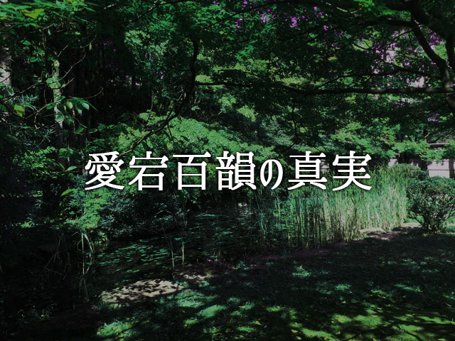 f:id:kitahana_tarosuke:20171106020405j:plain