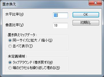 f:id:kitahana_tarosuke:20171111112415p:plain