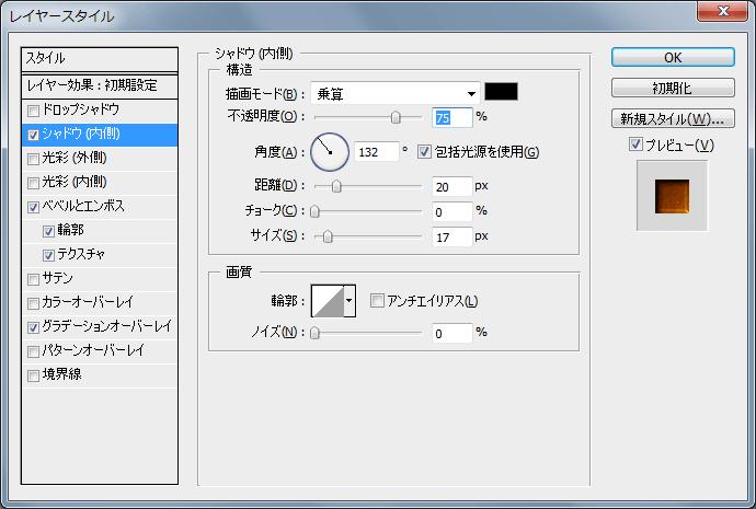 f:id:kitahana_tarosuke:20171111123958p:plain